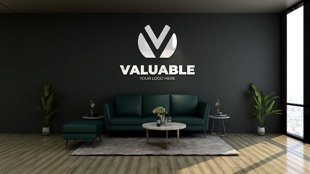 モダンなオフィスロビー待合室の壁の現実的なロゴのモックアップ