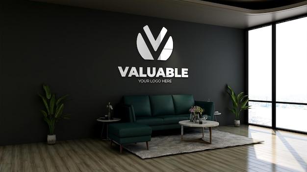 Современный офисный холл стены зала ожидания реалистичный макет логотипа