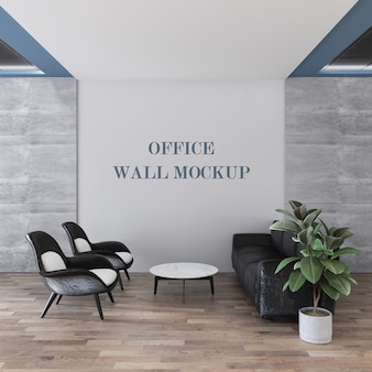 Modern office waiting area wall mockup