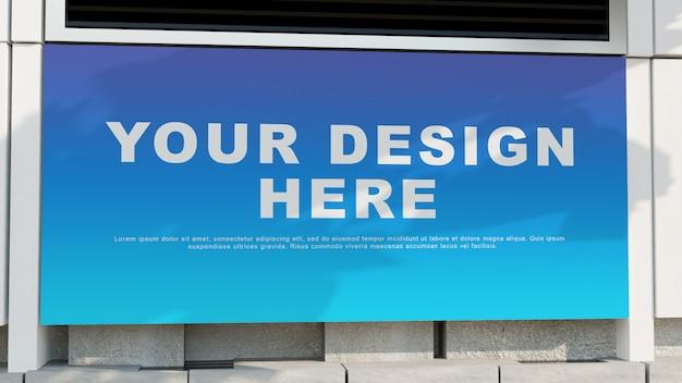 현대 옥외 사각형 광고 판 또는 간판