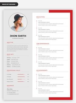 Современная профессиональная биография шаблона дизайна
