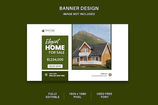 Шаблон баннера для социальных сетей или веб-сайта modern real estate