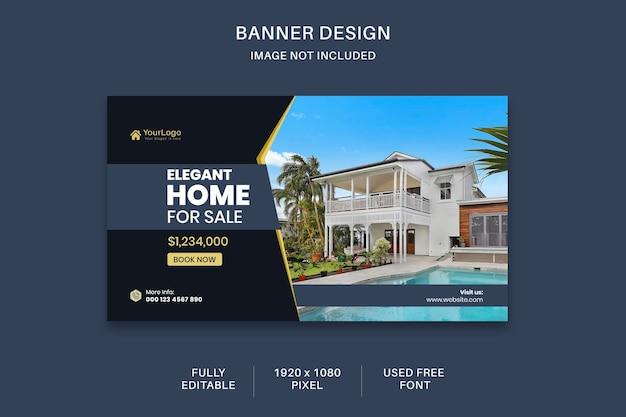 Modern real estate social media or website banner template design