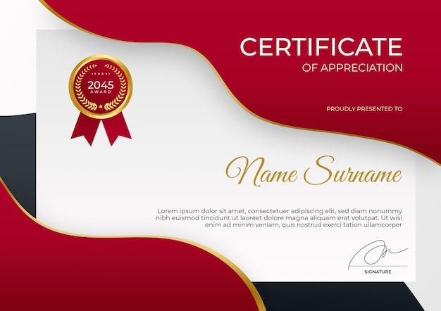 수상 비즈니스 기업 및 교육을 위한 감사 템플릿 정장의 현대 레드 골드 인증서