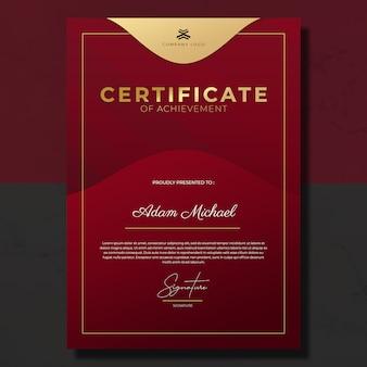Современный красный бордовый золотой сертификат достижения шаблона