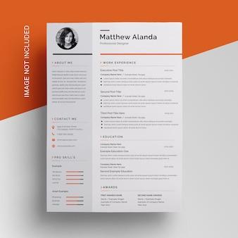 オレンジのアクセントが入ったモダンな履歴書デザイン