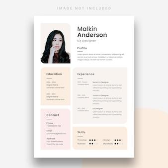 現代の履歴書または履歴書のデザインテンプレート