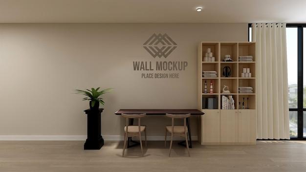 Современный деревенский офис с логотипом компании 3d-макет стены