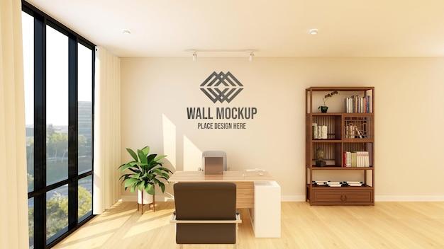 会社のロゴの3d壁のモックアップとモダンな素朴なオフィス