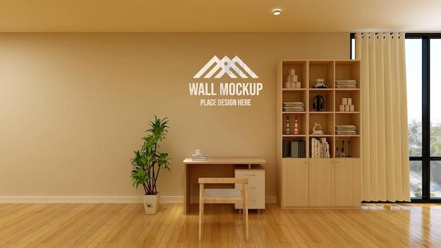 明るい会社のロゴの3d壁モックアップとモダンな素朴なオフィス
