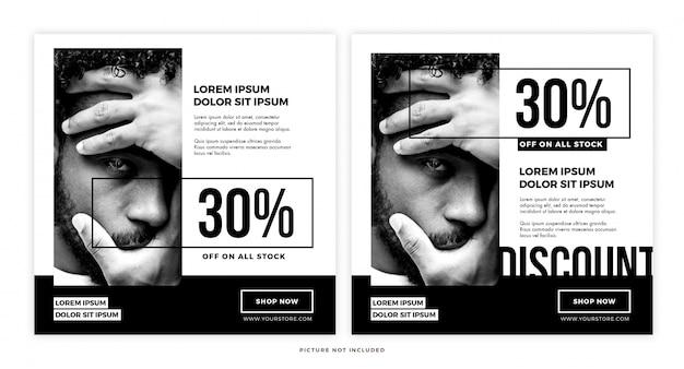 현대 판매 흑인과 백인 소셜 미디어 템플릿