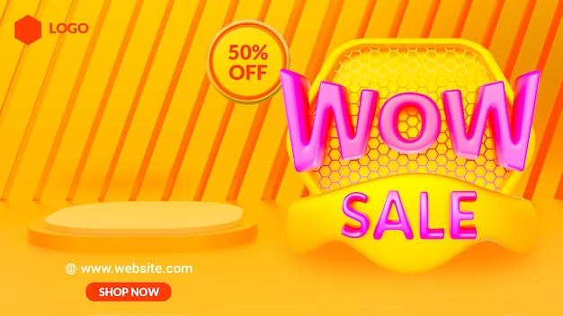 현대 판매 웹 배너 템플릿