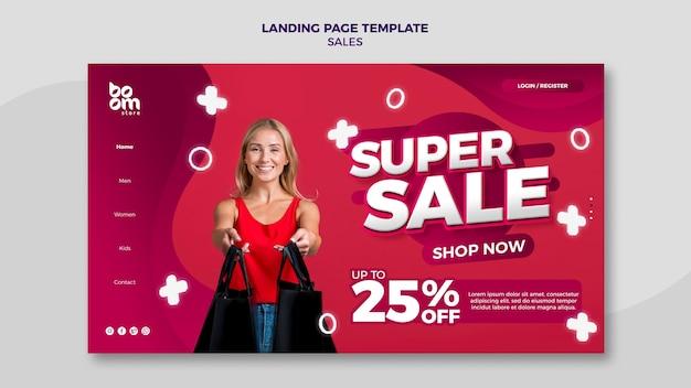 最新の販売ランディングページテンプレート