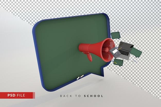 Современная школьная доска с красным мегафоном и студенческими принадлежностями - концепция 3d обратно в школу