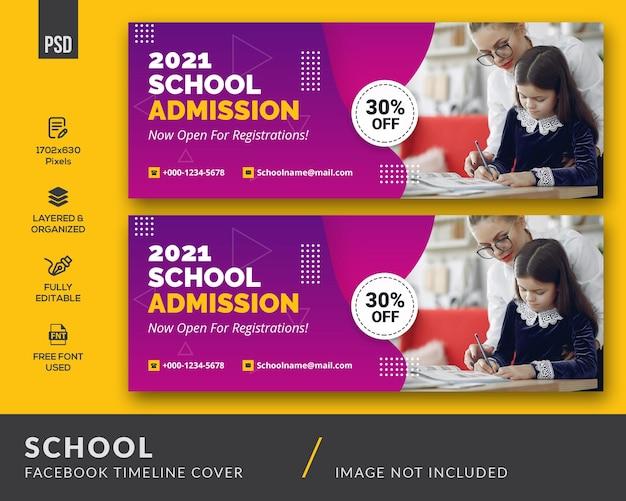 Modern school facebook cover template