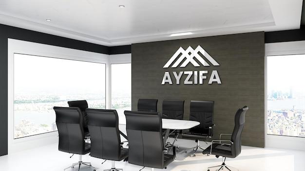 Современный серебряный макет логотипа в офисе конференц-зала