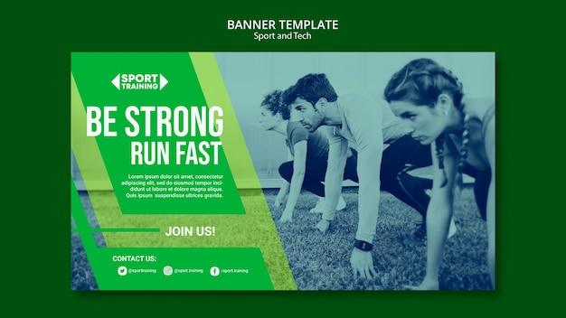 Современный спортивный и технологичный баннер