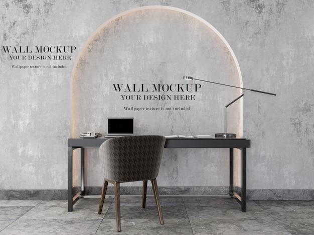 現代の書斎のモックアップ壁