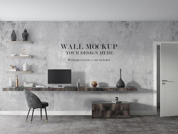 現代の書斎の壁のモックアップ