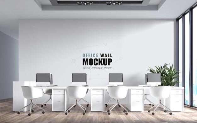 현대적인 스타일의 장식된 사무실 벽 목업