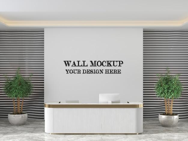 モダンなスタイルのロビーの壁のモックアップ