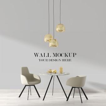Макет стены комнаты в современном стиле с потолочными светильниками и мебелью