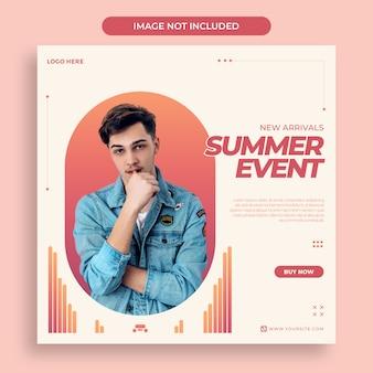 Modern summer event social media template