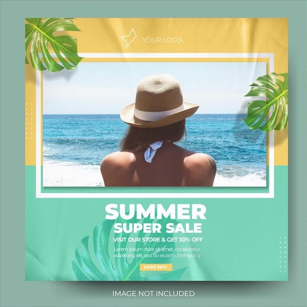 현대 여름 패션 판매 배너 인스 타 그램 게시물 피드