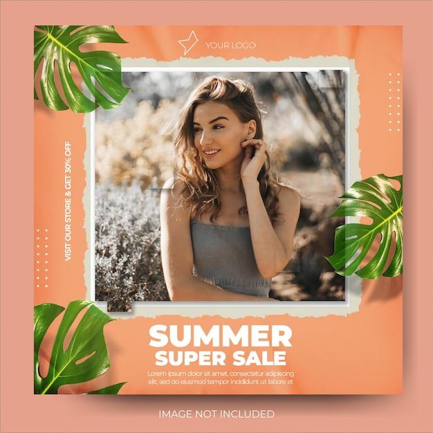 현대 여름 판매 인스 타 그램 소셜 미디어 배너 게시물 피드
