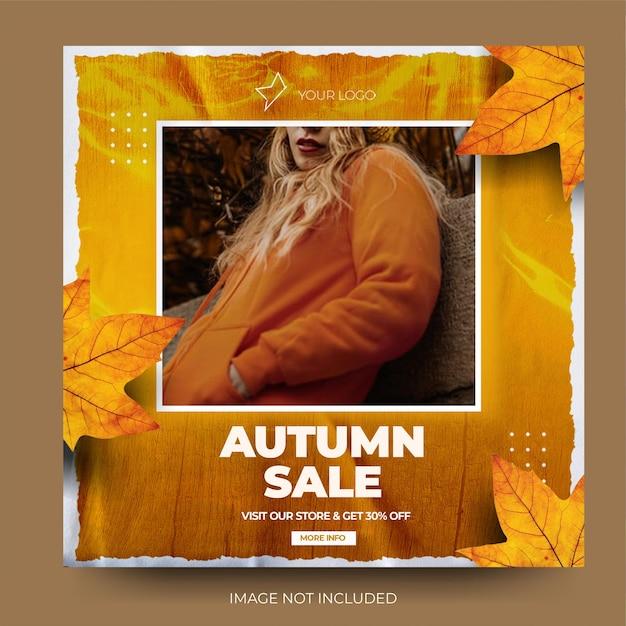 現代の引き裂かれた秋のファッション販売instagramソーシャルメディア投稿フィード