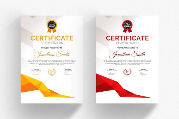 Современный вертикальный шаблон сертификата
