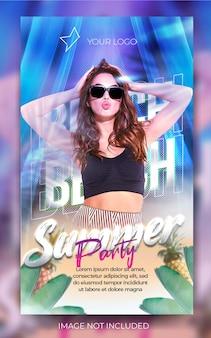 Современная вертикальная летняя вечеринка, музыкальная вечеринка, баннерная лента