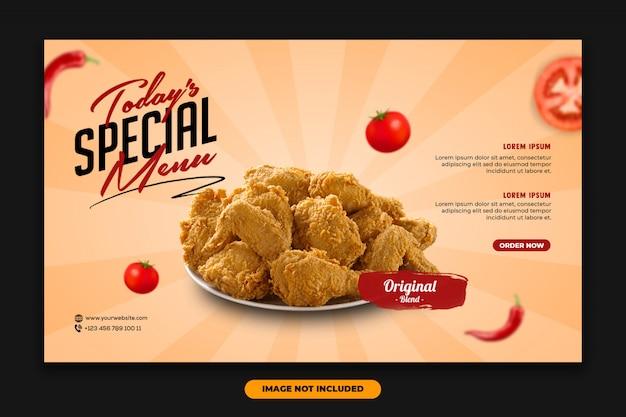 Современный веб-баннер landing page food template курица