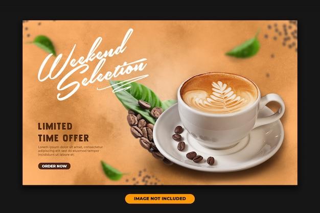 最新のwebバナーランディングページテンプレートコーヒー