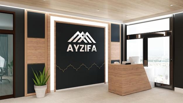 Modern wooden office lobby waiting room wall logo mockup