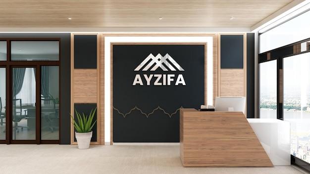 モダンな木製のオフィスロビー待合室の壁のロゴのモックアップ