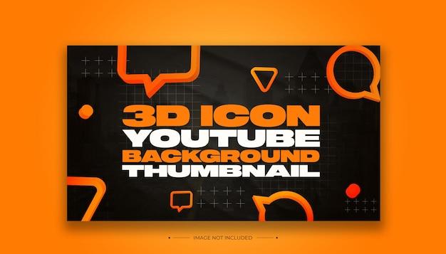 Modern youtube background thumbnail design template