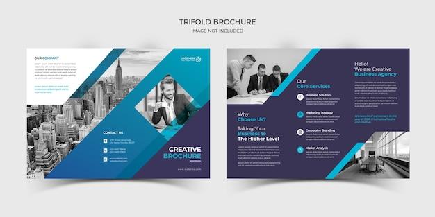 モダンデジタルマーケティング三つ折りパンフレットテンプレートデザイン