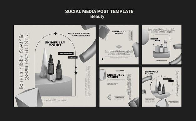 단색 피부 관리 소셜 미디어 게시물