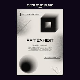 흑백 아트 인쇄 템플릿