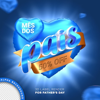 Month fathers front day campaign  3d banner