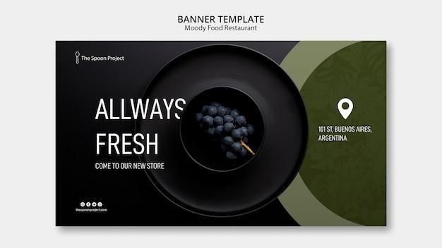 Концепция шаблона ресторана moody food для баннера