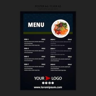 Шаблон меню ресторана moody food
