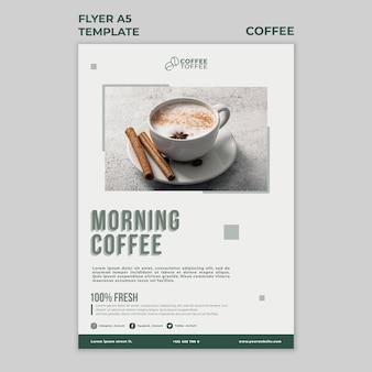 朝のコーヒーチラシテンプレート