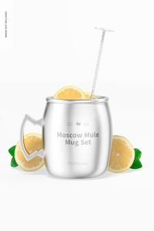 レモンモックアップとモスコミュールマグカップセット