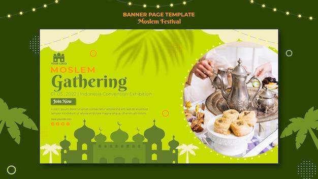Мусульманский сбор баннер веб-шаблон