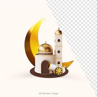 모스크 건물 이슬람 건축물 이슬람 돔
