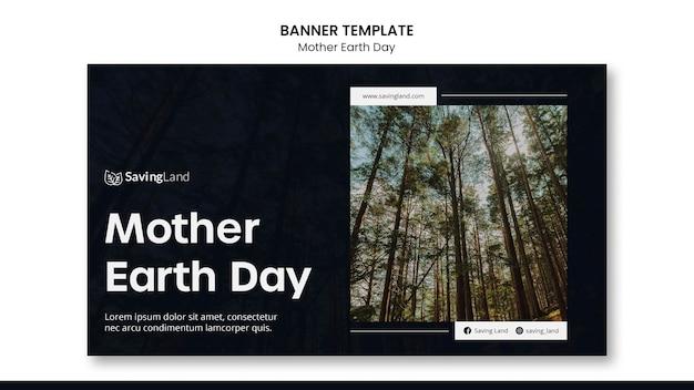 Modello di banner di madre terra giorno