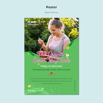 Шаблон вертикального плаката празднования дня матери-земли