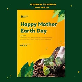 Modello di poster di madre terra giorno